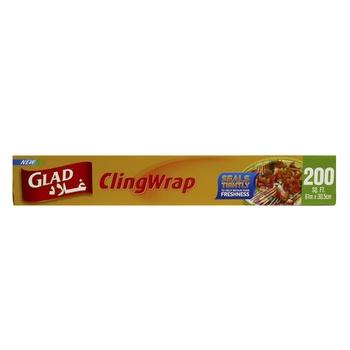 Glad Cling Wrap 30.5 X 61 m 200sq ft