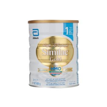 Similac 1 HMO Gold 800g