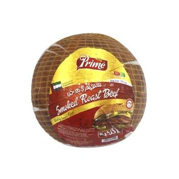 Prime Smoked Roast Beef
