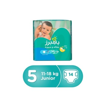 Pampers Baby-Dry Diapers Size 5 Junior 11-18kg Carry Pack 14 Count