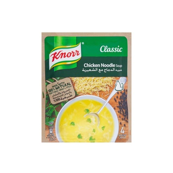 Knorr Chicken Soup 60g