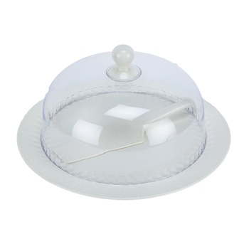 Home Selection Cake Plate With Cover