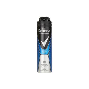 Rexona Deodorant Men Active 150ml