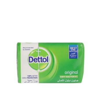 Dettol Soap Original 165g