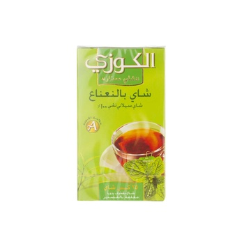 Alokozay Mint Tea Bags 25's