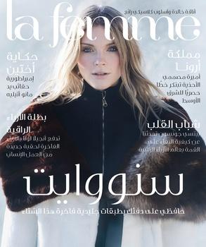 La Femme Arabic Magazine