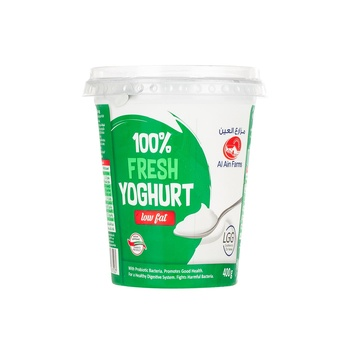 Al Ain Plain Yoghurt Low Fat 400g