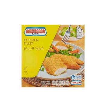 Americana Chicken Fillets 480g