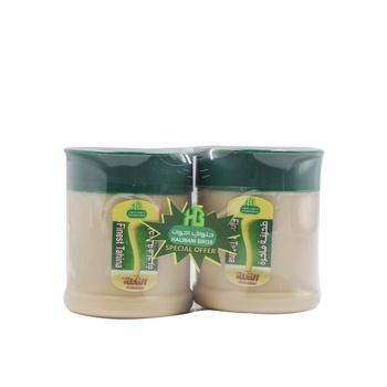 Halwani Tahina 250g Pack of 2