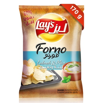 Lays Forno Labneh & Mint 170g