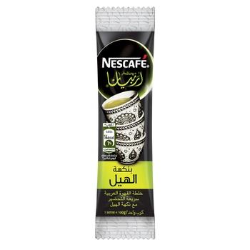 Nescafe Arabiana 20X3g