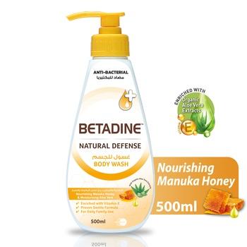 Betadine Body Wash Manuka Honey 500ml