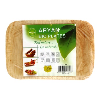 Aryan Bioplate 24cm Rectangle Shape 10pcs