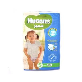 Huggies Super Flex Jumbo Junior 58s