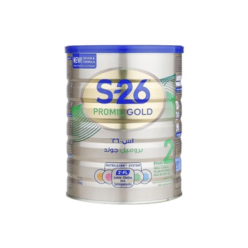 S26 Promil Gold 1.6Kg
