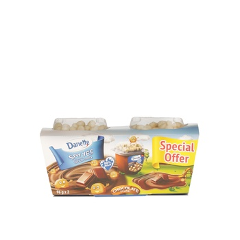Danette Dessert Chocolate Flavour with Biscuit topper 2x96g