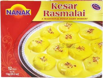Nanak Kesar Rasmalai Chilled 1 kg