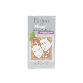 Bigen Speedy Hair Dye - Natural Brown  1