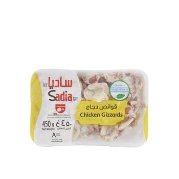 Sadia Chicken Gizzards 450g