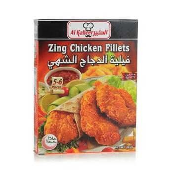 Al Kabeer Zing Chicken Fillets 465g