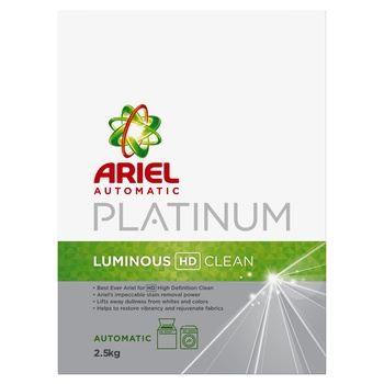 Ariel Platinum Laundry Powder Detergent Luminous HD Clean 2.5 kg