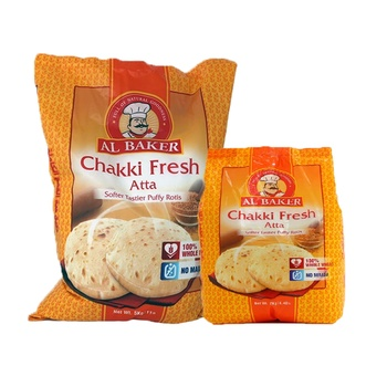 Al Baker Chakki Atta 5kg +2kg Free