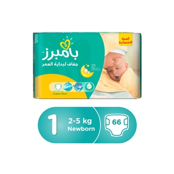 Pampers New Born Jumbo Pack 66 ,(2-5kg)