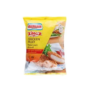 Americana Zingz Chicken Fillet