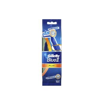 Gillette Blue II Ultra Grip 10s