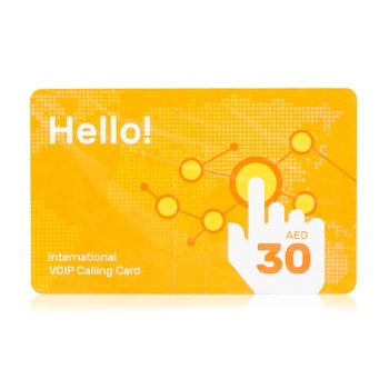 Hello Calling Card Aed 30