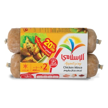 Al Islami Chicken Mince 2 x 400g