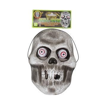 Chamdol Halloween Adult Skull Mask
