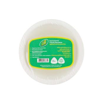 Samar Biogradable 150 ml.Bowl