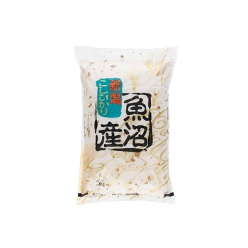Koshihikari Rice 5kg