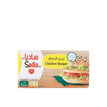 Sadia Chicken Burger 224g
