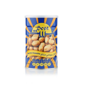 Best Salted Peanuts 550g