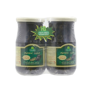 Halwani Slcd Black Olives 325g Pack of 2