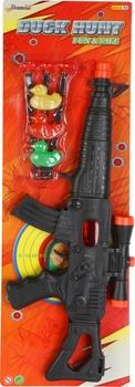 Chamdol Gun Set 6 Yrs. +