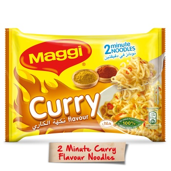 Maggi Curry Noodles 5 X 79g