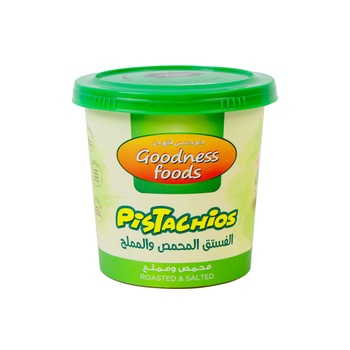 Goodness Foods Pitachios Roasted & Salted 125g