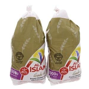 Al Islami Griller Chicken 2 x 1000gm @ Special Price