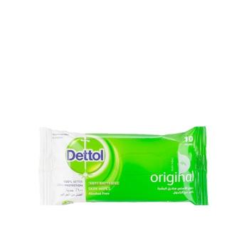 Dettol Skin Wipes Antibacterial 10pcs