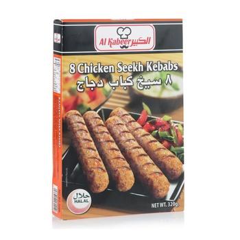 Al Kabeer 8 Chicken Seekh Kabab 320g