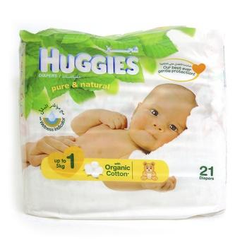 Huggies Diapers Organic Cotton (1-5kg) 21pcs