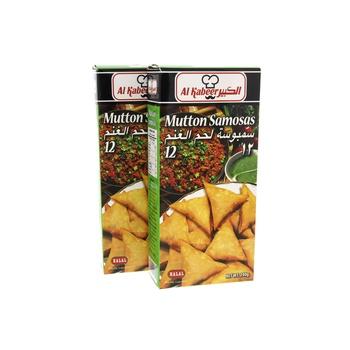 Al Kabeer Mutton Samosa 2 Pack X 240Gms