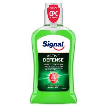 Signal Active Defense Non Alcohol Mouthwash 250ml