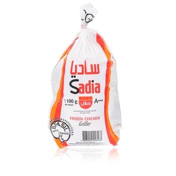 Sadia Whole Chicken Frozen Halal 1100g