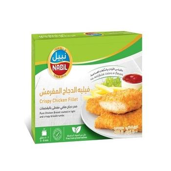NABIL Frozen Chicken Flt Crispy 400g