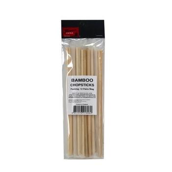 Japanese Choice Bamboo Chopstics 12 Pairs