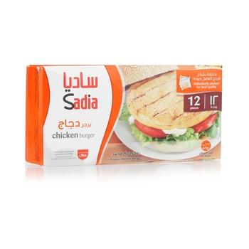 Sadia Chicken Burger 12s 672g